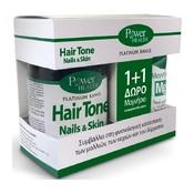 Product_catalog_power_health_hairtone___magnesium-800x800