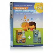 Product_catalog_8ada707dbbf45ab2128113b3e4719d40
