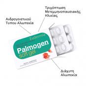Product_catalog_5200108930079-evdermia-palmogen-sof-gel-30-caps-2-600x600