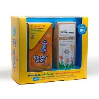 Chewy Vites Jelly Bears Vitamin C 60 μασώμενα ζελεδάκια με δώρο Παιδικό Σιρόπι Βοτάνων Για Το Ανοσοποιητικό με γεύση Κεράσι 120ml