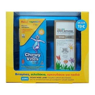 Chewy Vites Jelly Bears Multivitamin Plus 60 μασώμενα ζελεδάκια με δώρο Παιδικό Σιρόπι Βοτάνων Για Το Ανοσοποιητικό με γεύση Κεράσι 120ml