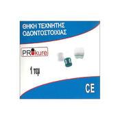 Product_catalog_prokure-thiki-texnhths-odontostoixias-600x600
