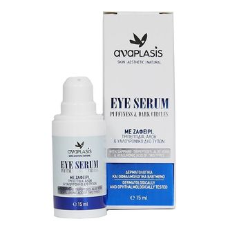 Product_show_anaplasis-maska-eye-serum-15ml-1