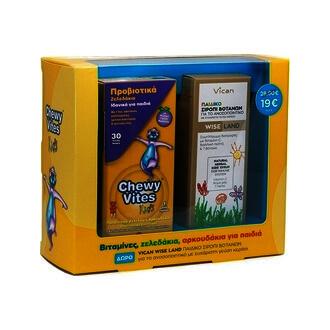 Chewy Vites Jelly Bears - Iron 60 μασώμενα ζελεδάκια με δώρο Παιδικό Σιρόπι Βοτάνων Για Το Ανοσοποιητικό με γεύση Κεράσι 120ml