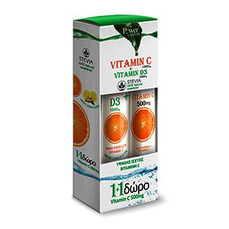 Product_show_vitamin_c_vitamin_d3