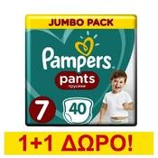 Product_catalog_8001841133737
