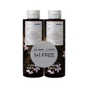 Product_catalog_5203069109133-900x900