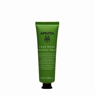 Product_show_10-22-45-061-face-mask-prickly-pear-50ml
