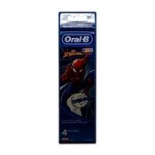 Product_catalog_0040080_oral-b-yedek-baslik-4lu-sarjli-dis-fircasi-icin-spiderman-cocuk_550