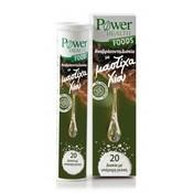 Product_catalog_5200321008364