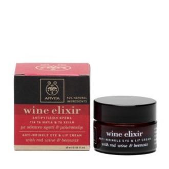 Apivita Wine Elixir Αντιρυτιδική Κρέμα για τα Μάτια & τα Χείλη. 15ml γυναικα   προσωπο   ματια