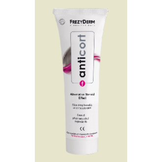 Frezyderm Anticort Cream 50ml φαρμακειο   αναπλαστικεσ κρεμεσ  κατακλιση