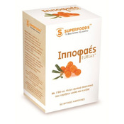 Product_catalog_superfoods-________-eubias-600x600