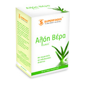 Product_catalog_aloevera_new_box