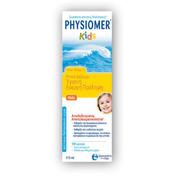 Product_catalog_432111-kids_main