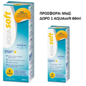 Product_catalog_product_catalog_aquasoft__380_ml_503366b706190