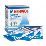 Product_catalog_thumb_gehwol_foot_bath_1_