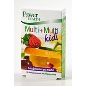 Product_catalog_multi-multi-kids-packshot-240x356