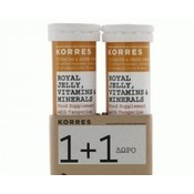 Product_catalog_00000_korres_royal_jelly_1_1-500x500