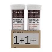 Product_catalog_korres_acerola_1_1-500x500