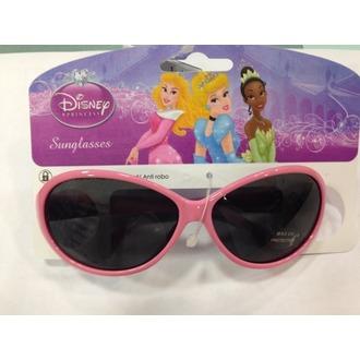 Γυαλιά Ηλίου Disney Princess (κορίτσι) χειμωνασ   καλοκαιρι   εποχιακα   παιδικα γυαλια ηλιου