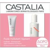 Product_catalog_sensial_fluide___lait_demaquillant_100ml