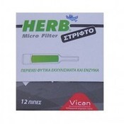 Product_catalog_herb-micro-filter-strifto-1024x1024_280x280