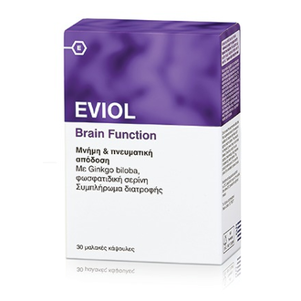Eviol - Brain Function - 30caps ενεργεια   διατροφη   θελω συμπληρωμα για    μνήμη