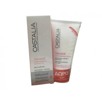 Castalia Sensial Fluide Hydratant Apaisant TM 40ml. Δώρο Lait Hydratant Surgras  γυναικα   προσωπο   ενυδατωση