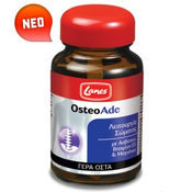 Product_catalog_osteo-pack-300x300