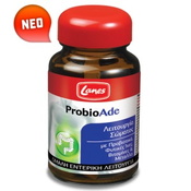 Product_catalog_probio-pack-300x300