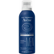Product_catalog_men-shaving-foam-200ml