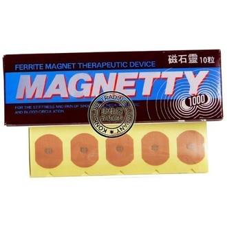 Cimifar Μagnetty 1000 Αυτοκόλλητα θεραπευτικά μαγνητάκια για πόνους – 10 τεμ. φαρμακειο   πονοι μυων  αρθρωσεων   εμπλαστρα