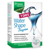 Product_catalog_watershape