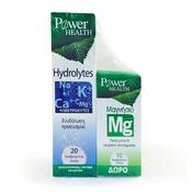 Product_catalog_product_catalog_hydrolytes_mg