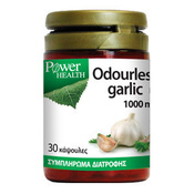 Product_catalog_odourles