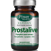 Product_catalog_prostalive