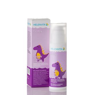 Helenvita Baby - Nappy Rash Cream - Κρέμα για την αλλαγή της πάνας - 150ml. μητερα   παιδι   φροντιδα παιδιου   αλλαγη πανασ