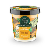 Product_catalog_organic_shop_body_desserts_mango_sugar_sorbet___________________________________________________________450ml
