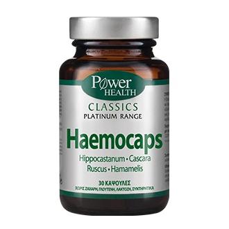 Power Health Classics Platinum Haemocaps Συμπλήρωμα Διατροφής για τις Αιμορροΐδε