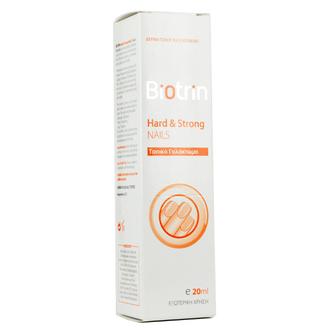 Biotrin Hard & Strong Nails Topical Emulsion 20ml προσωπικη υγιεινη   φροντιδα χεριων   περιποιηση νυχιων