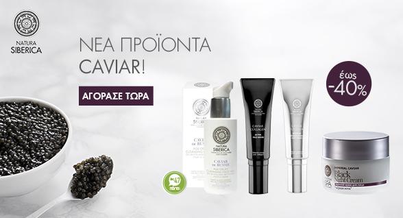 Natura-caviar-588x318