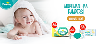 Pampers-351_155