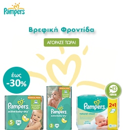 Banner-pampers