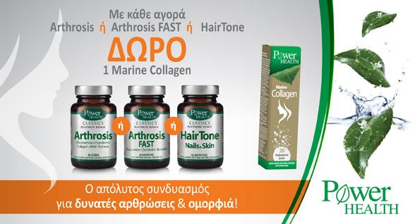 Georgiadou_energeia_collagen_588x318