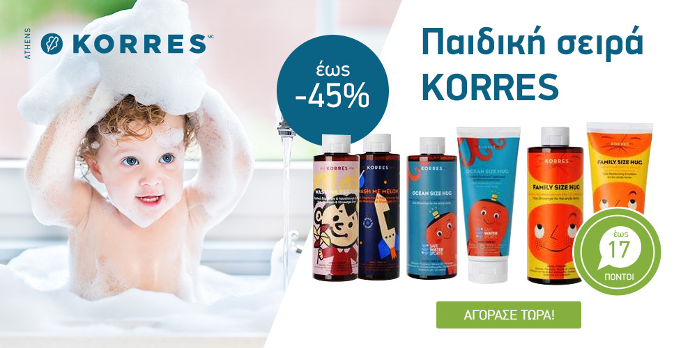 Korres_child