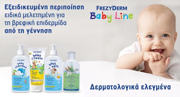 Baby_line_588x318