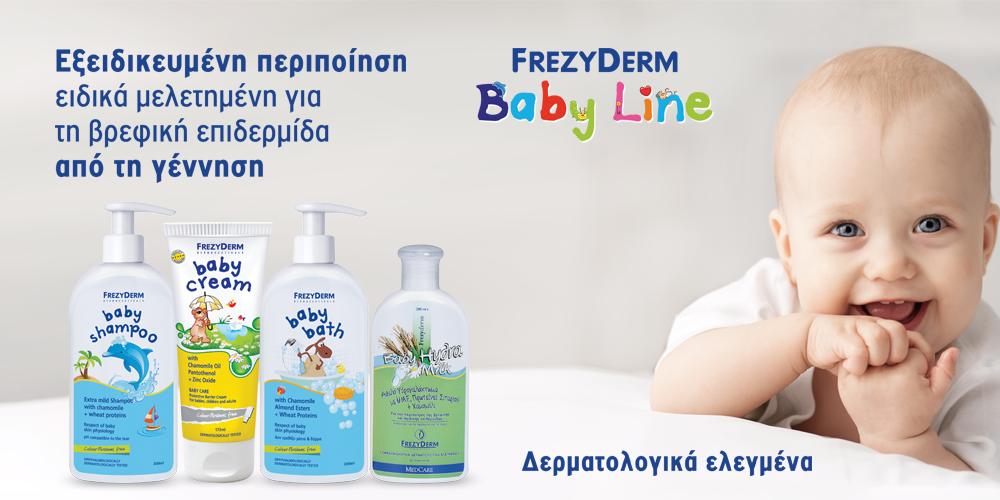 Baby_line_1000x500